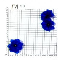 Головки Гл53